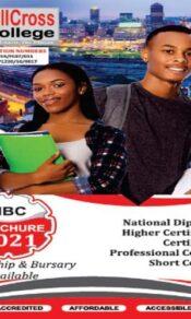 2021 application brochure